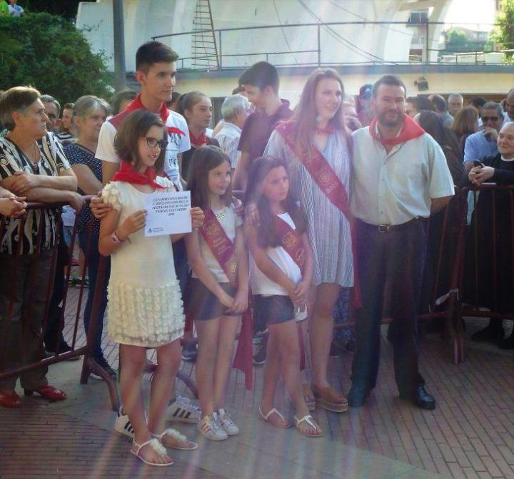 Premio Cartel Infantil