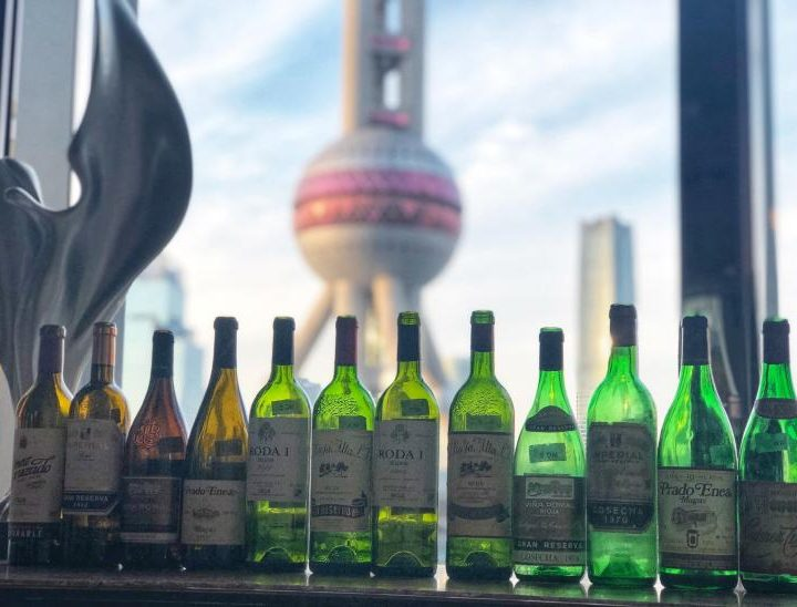La Cata del Barrio de la Estación - Decanter Shanghai Fine Wine Encounter - 2